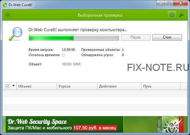Screen Scan RU - Как очистить компьютер от вирусов