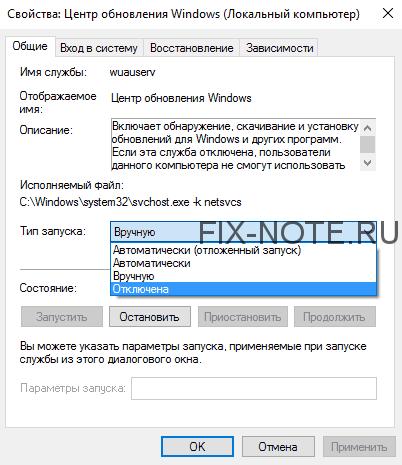disable windows 10 update service - Повышаем производительность компьютера отключая неиспользуемые службы