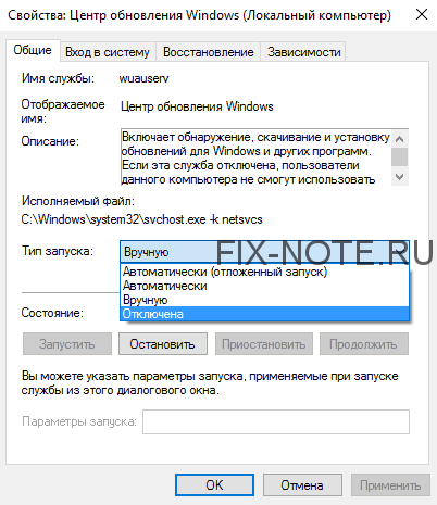 disable windows 10 update service - Как отключить обновления Windows 10