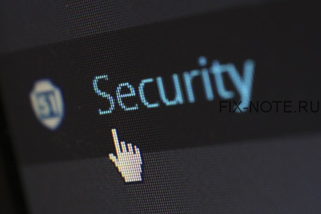 security protection anti virus software 60504 - Роутер режет скорость по Wi-Fi - как исправить