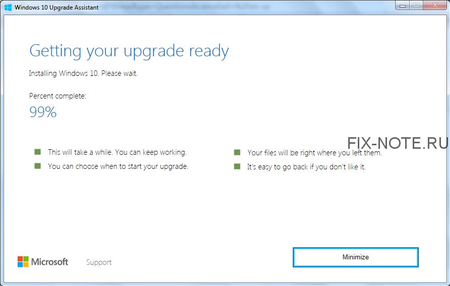 installWin10 - Как обновить Windows 7 или 8 до Windows 10
