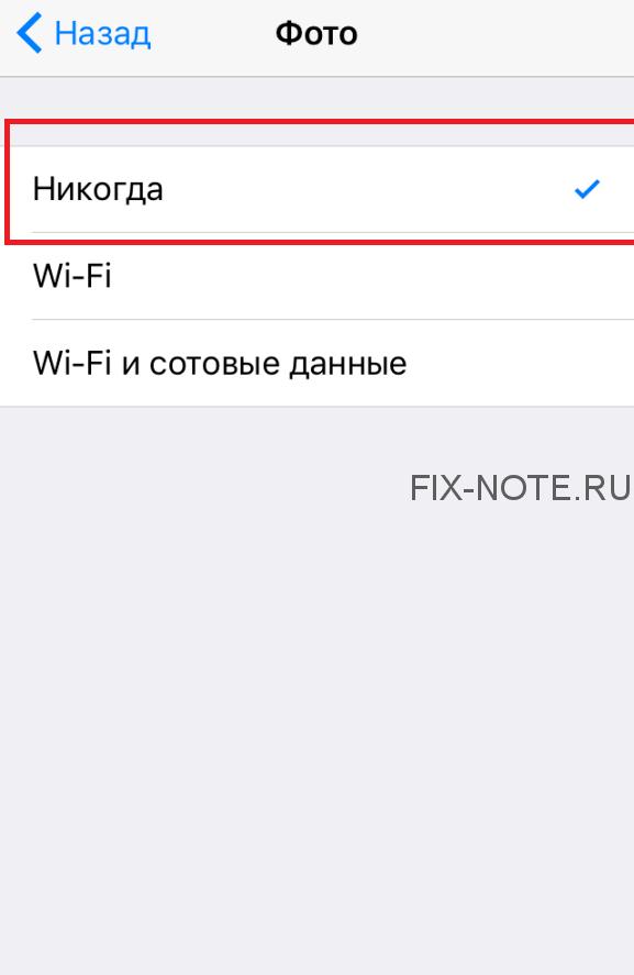 whatsapp settings3 - Как очистить память WhatsApp на iPhone
