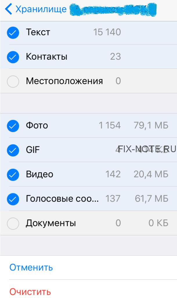 whatsapp settings71 610x1024 - Как очистить память WhatsApp на iPhone