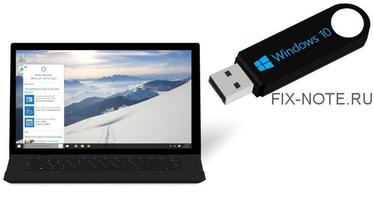 Bootable USB Drive for Windows 10