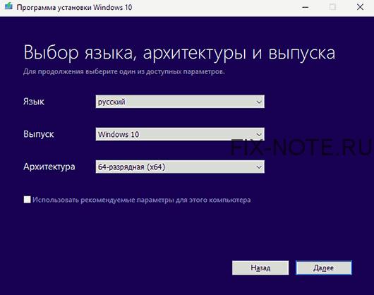 create usb windows 10 2 - Как сделать загрузочную флешку с Windows 10