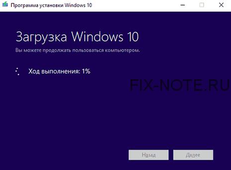 create usb windows 10 5 - Как сделать загрузочную флешку с Windows 10