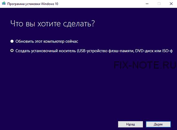 create usb windows 10 - Как сделать загрузочную флешку с Windows 10