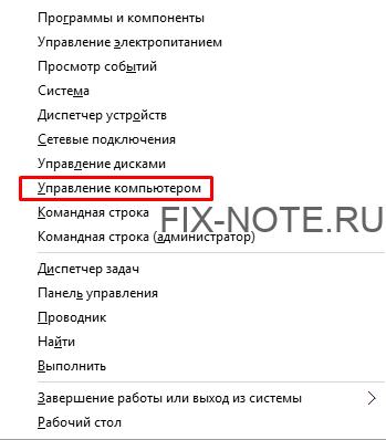 WinX - Повышаем производительность компьютера отключая неиспользуемые службы