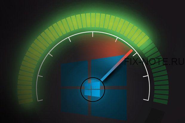 speed up win - Повышаем производительность компьютера отключая неиспользуемые службы