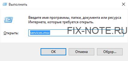 vypolnit - Повышаем производительность компьютера отключая неиспользуемые службы