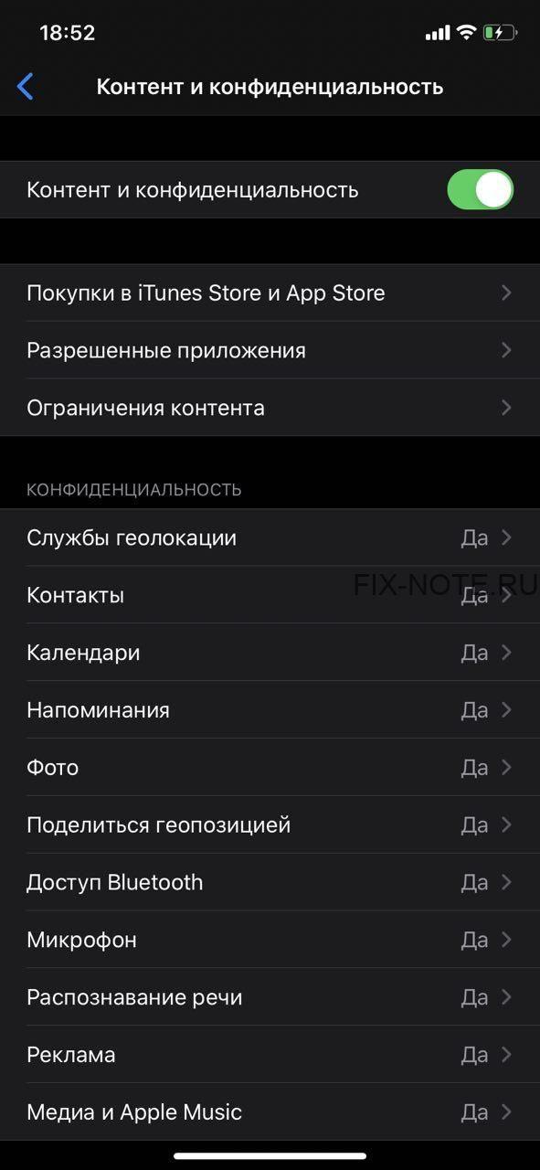 OffApp - Как скрыть приложения на iPhone или iPad