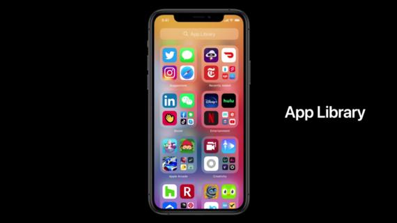 2fSTlFвв - Как установить iOS 14 beta прямо сейчас