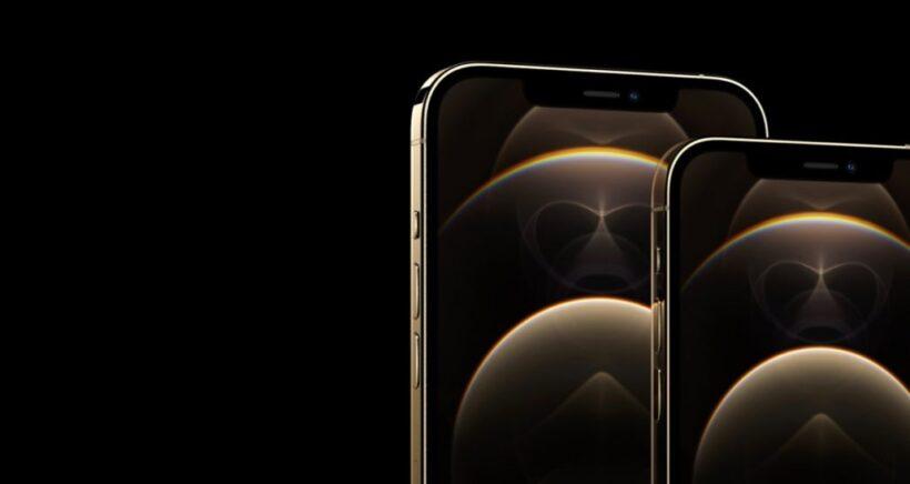 iPhone 13 charging speeds 1030x5481 1 820x436 - iPhone 13 получит быструю зарядку мощностью 25 Вт
